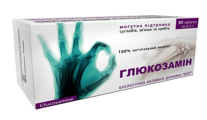 Polve valutab tabletid Haiguse uletamine