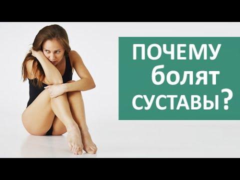 Ola liigesevalu, kui kaed kaed, kuidas vabaneda Mis vahe on artriidi ja artroosi harja vahel
