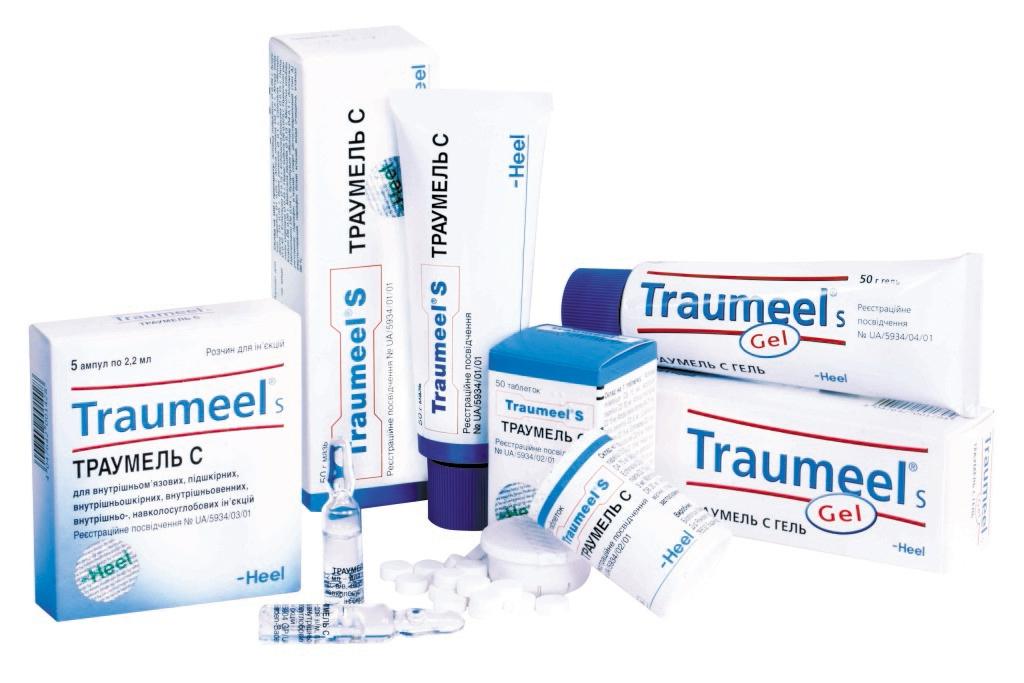 Pillid kasitsi valude eest Deksiidiga liigeste ravi