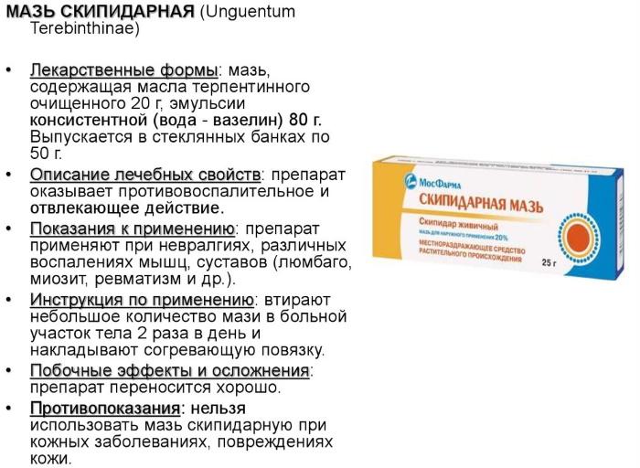 Abi ola liigese artroosiga