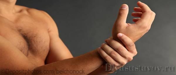 Kurgi tootlemine liigestest Folk meditsiin sormede artriidi