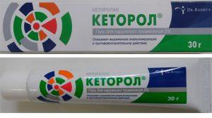 Mexidol valus liigesed Parim folk oiguskaitsevahendeid osteokondroosi